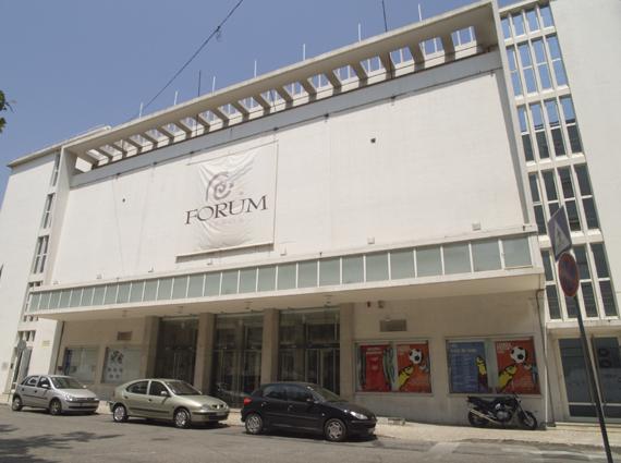 01262eb14eb Sítio da Câmara Municipal de Lisboa  equipamento