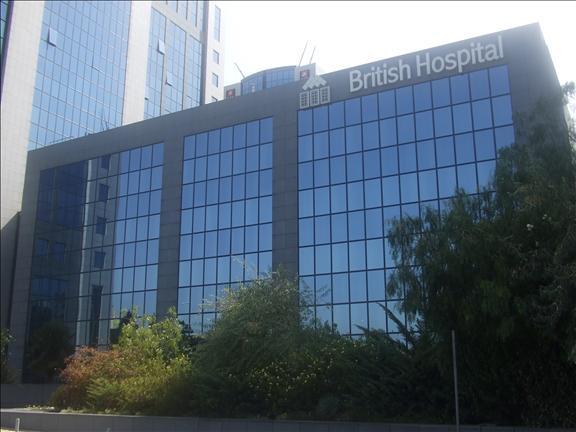 british hospital lisbon